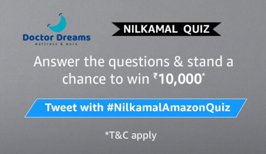 Amazon Nilkamal Quiz