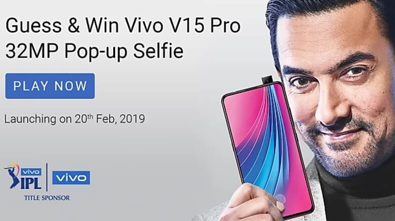 Flipkart Guess And Win Vivo V15 Pro Quiz Contest Answers